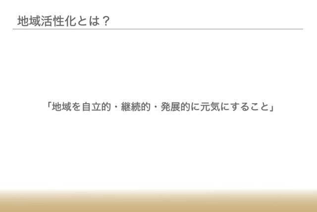 uonashi_presen26.jpg