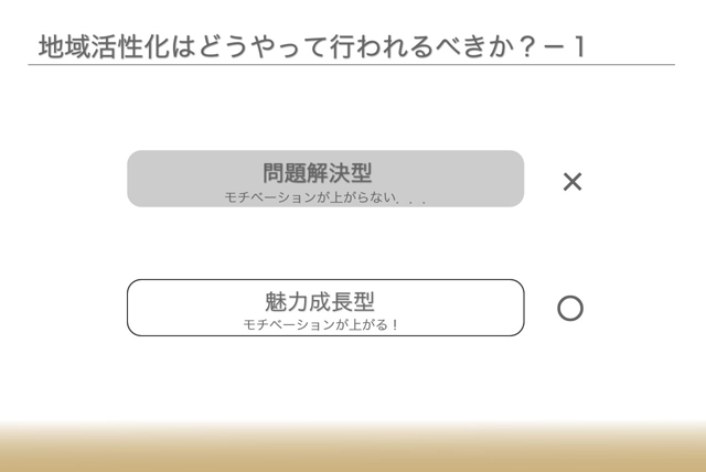 uonashi_presen28.jpg