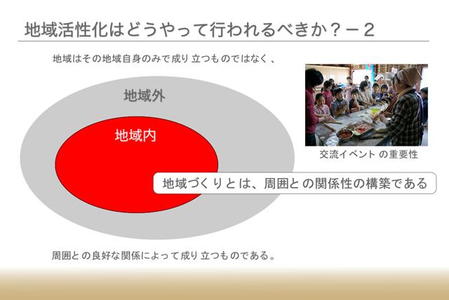 uonashi_presen29.jpg