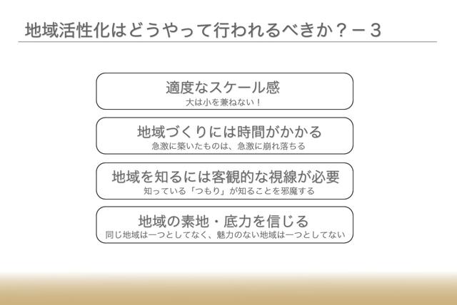 uonashi_presen30.jpg