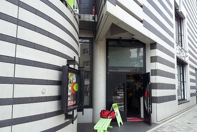 watarium_mirei_entrance.jpg