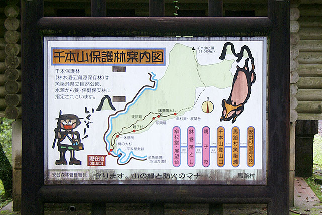 yanase_senbonyama_map.jpg