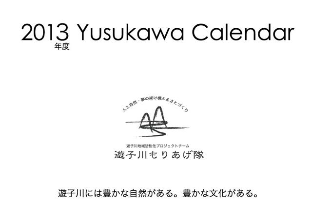 yc13_00_top.jpg