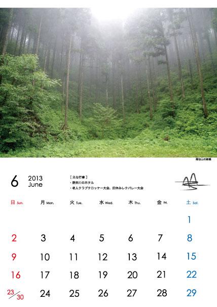 yc13_03_jun.jpg