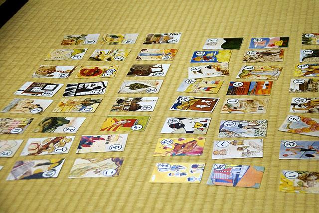 yorimichi_shirokawakaruta2.jpg