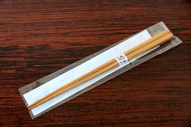 yufuin_chopsticks.jpg
