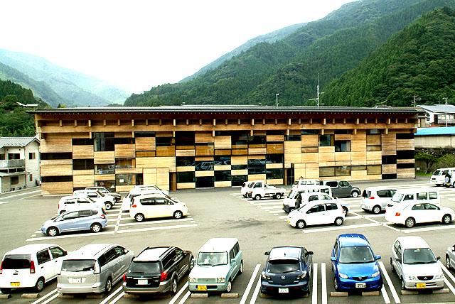yusuharakuma_townoffice_wideview.jpg