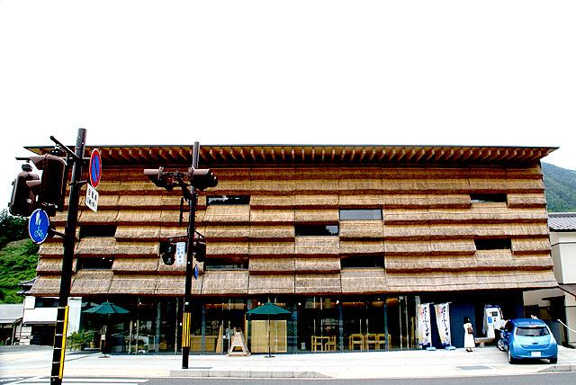yusuharakuma_townstation_facade.jpg