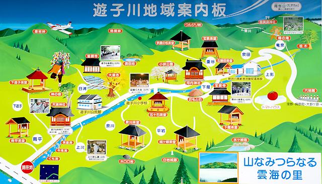 yusukawa_tatsunokuchi_guideboard.jpg