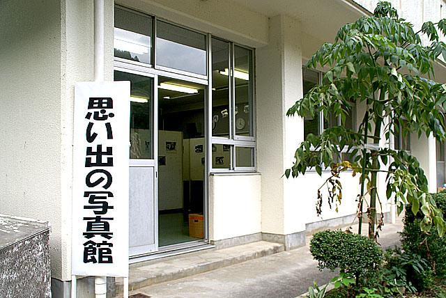 yusukawabon_memorialphoto1.jpg
