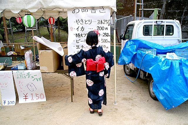 yusukawabon_menugirl.jpg