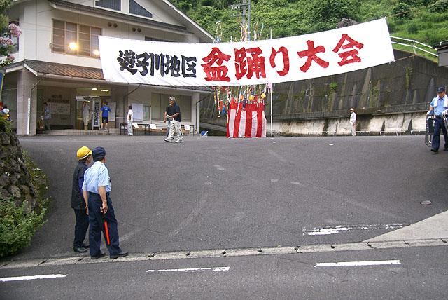 yusukawabonodori12_maku.jpg