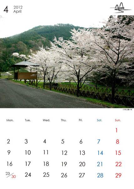 yusukawacalendar2012_04.jpg