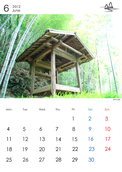 yusukawacalendar2012_06_3.jpg