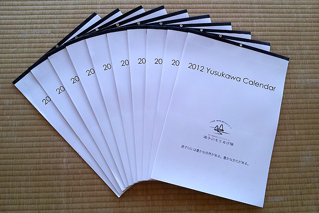 yusukawacalendar2012_10s.jpg