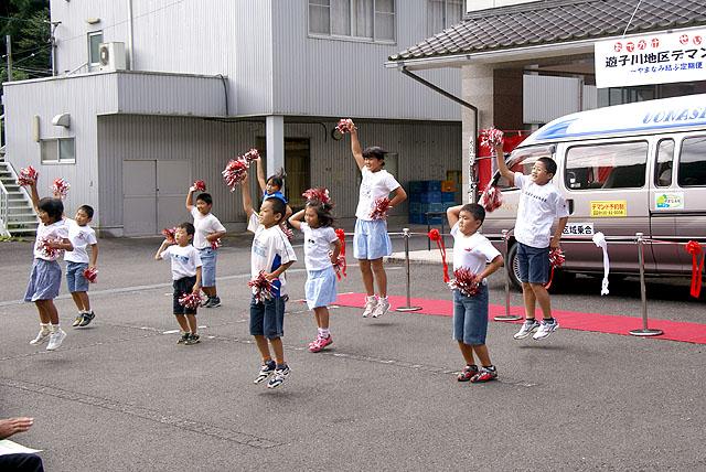 yusukawademandtaxi_dance.jpg