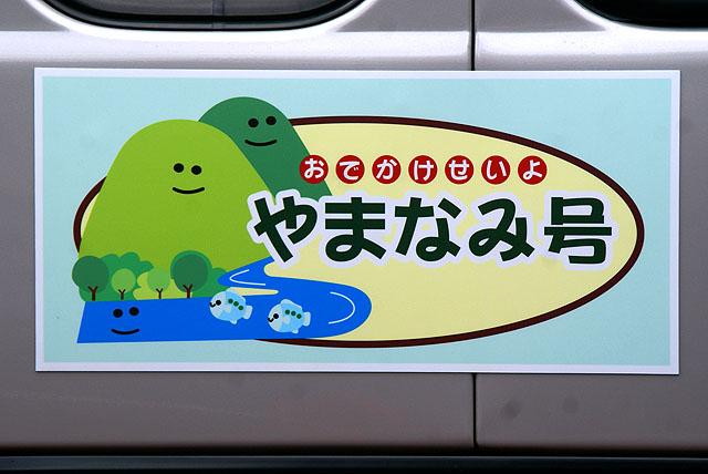 yusukawademandtaxi_logo.jpg