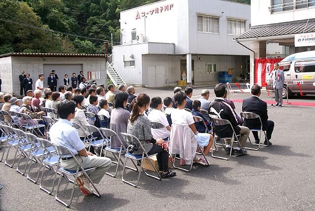 yusukawademandtaxi_seat.jpg
