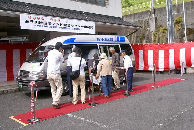 yusukawademandtaxi_testdrive.jpg