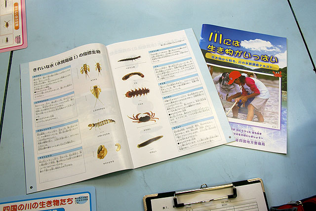 yusukawawatercheck12_guide2.jpg