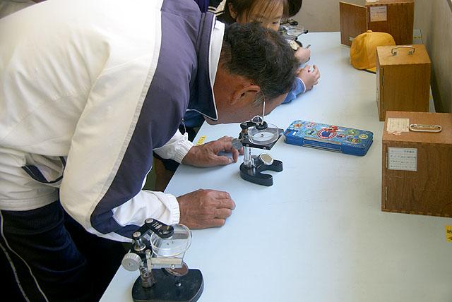 yusukawawatercheck12_microscope.jpg