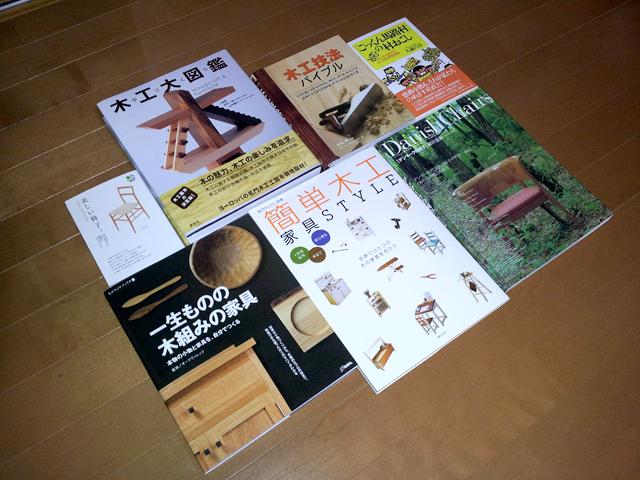 yusumokubook1st.jpg