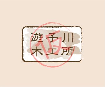 yusumokulogo.jpg