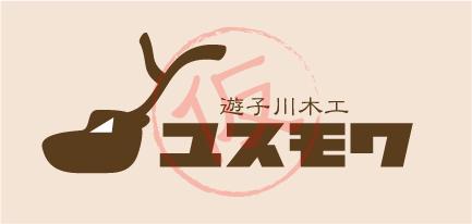 yusumokulogo3k.jpg