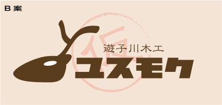 yusumokulogo4ka.jpg