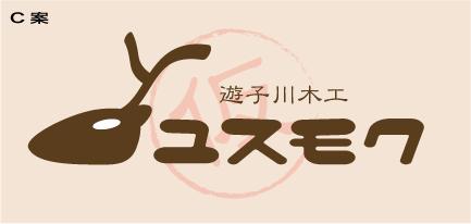yusumokulogo4kb.jpg