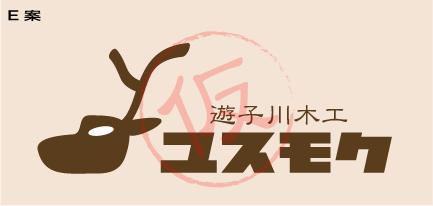 yusumokulogo5ek.jpg