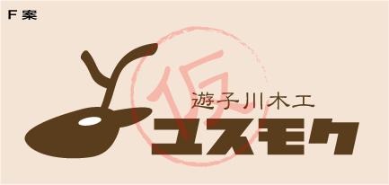 yusumokulogo5fk.jpg