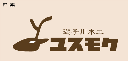 yusumokulogo5fk2.jpg